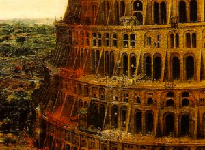 Babel_detail1