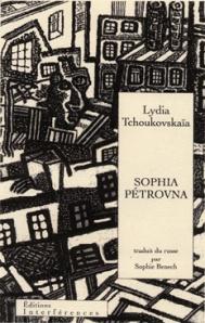 sophiapetrovna