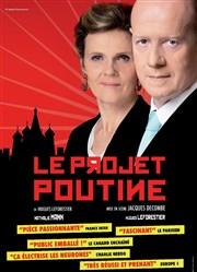 projet_poutine